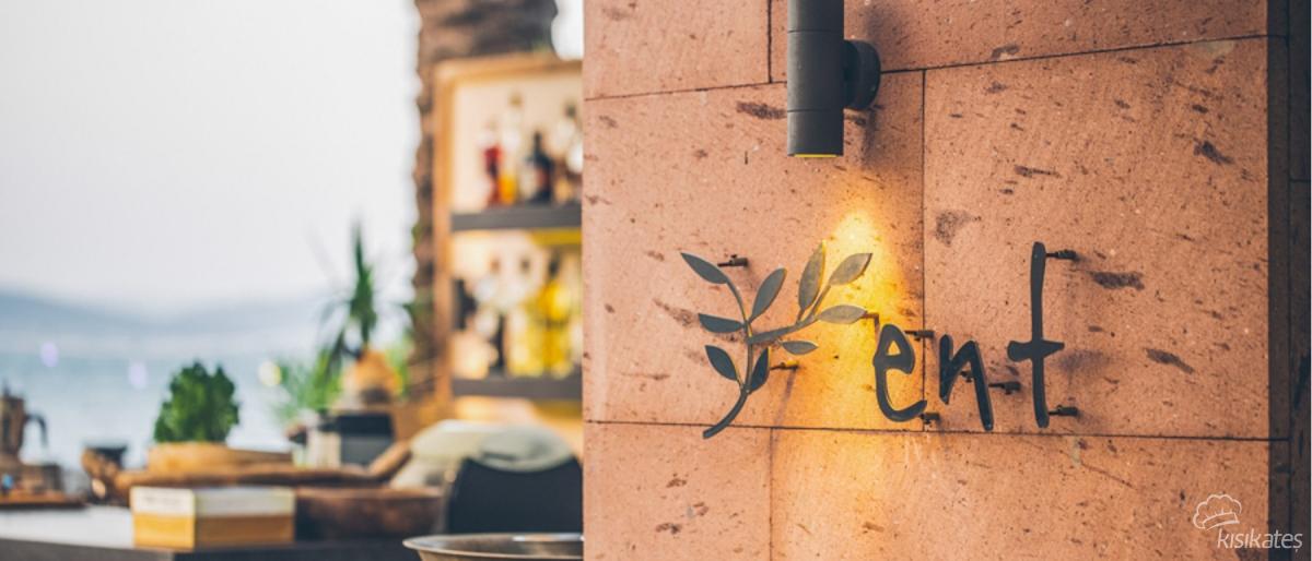 Ent Restaurant - Muğla